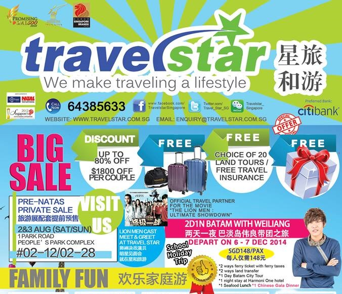 Travel star in-house fair