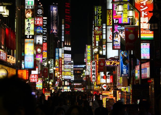 How to Turn Your Narita Transit into a Tokyo Vacation