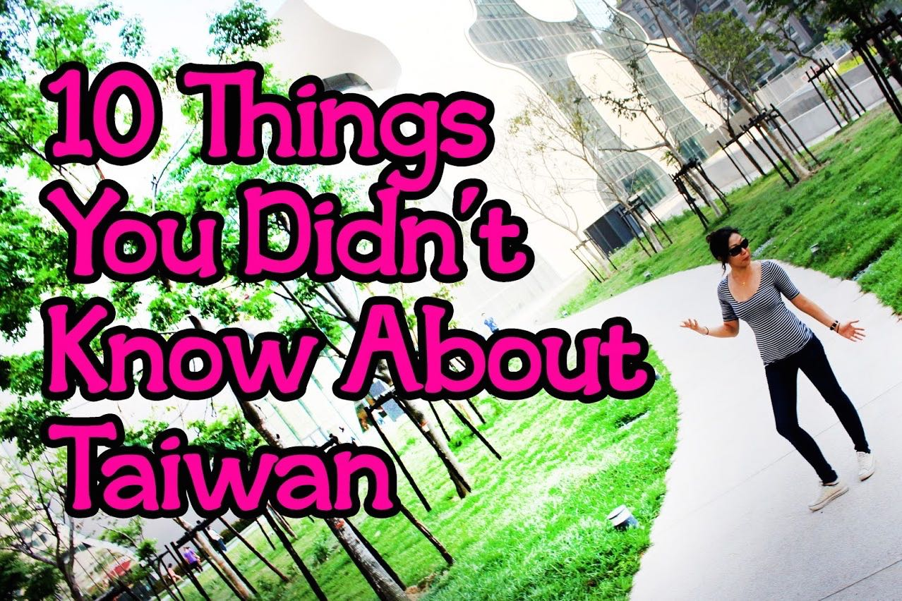 taiwan fun facts