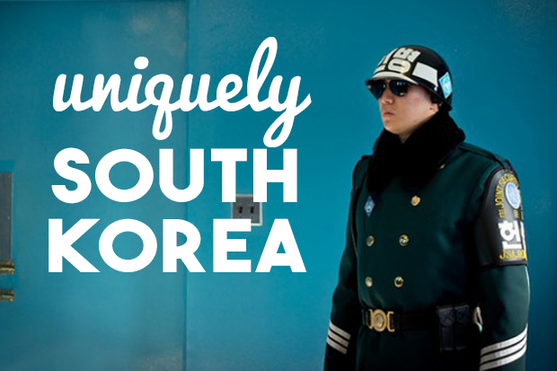 uniquely korea