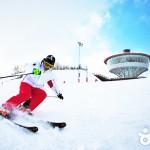 ski seoul korea