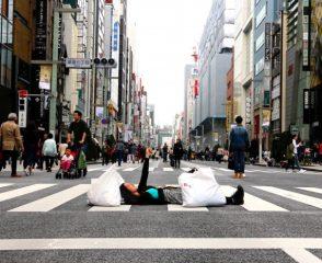 ginza shopping tokyo japan