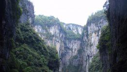 wulong natural karst bridges