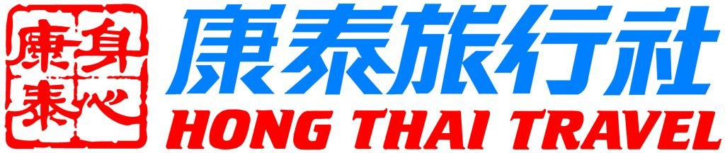 Hong Thai Logo_Big