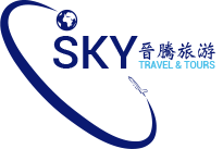 Sky Travel and Tours