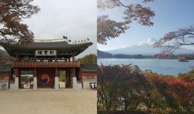 autumn korea japan