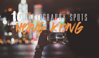 hong kong photography