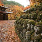 Nenbutsu-ji temple kyoto