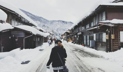 winter experience gifu