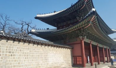 seoul solo travel
