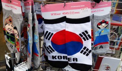 pasalubong items korea