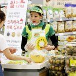 shopping in seoul